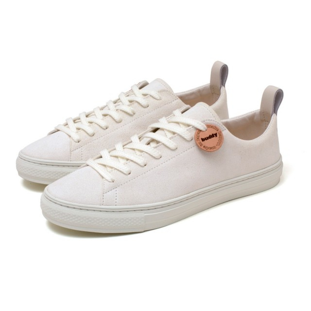 Bull Terrier Low Chubby Suede Blanc