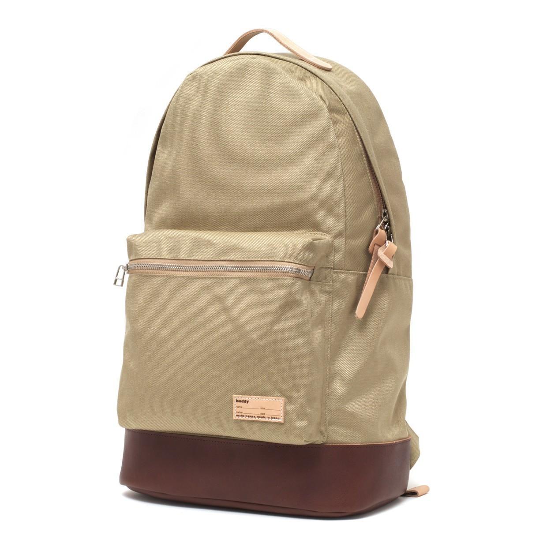 Fang Backpack Beige