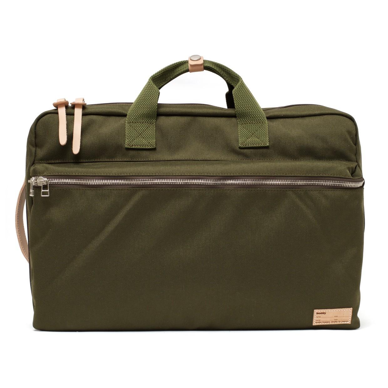 2Way Fang Bag Olive