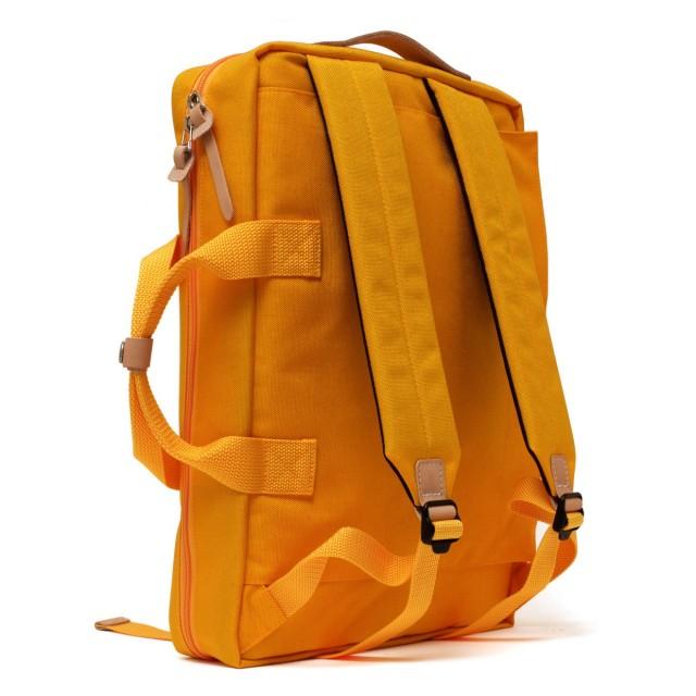 2Way Fang Bag Moutard